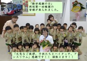 岡垣第一幼稚園H30